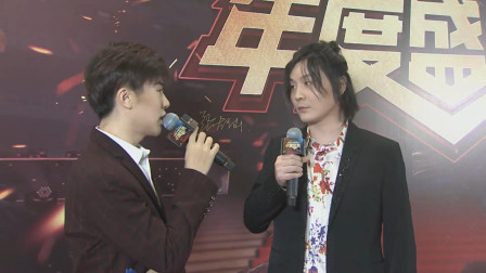 张大仙出席百度APP游戏电竞年度盛典活动,帅气亮相红毯环节