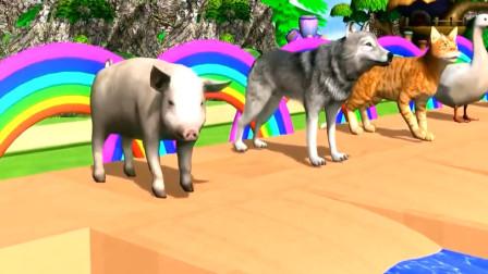 趣味动画 小猪狼狗猫咪鸭子穿过染料河变狮子大象犀牛
