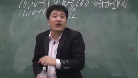 问出考清华北大难不难的同学,我劝你就别考研了,这智商......