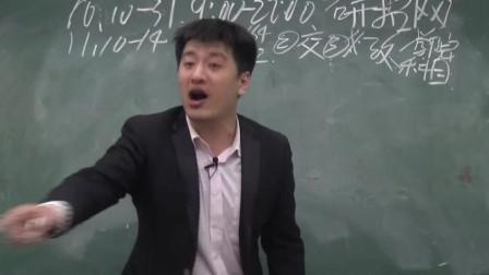 清华大学土木工程专业为何分在三个院系,理工科同学考研时千万注意