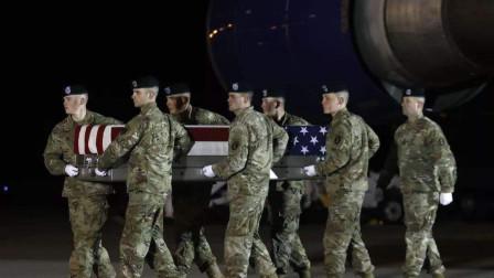 家属联名上诉,丧生美军折在美国手里?他们背后援助阿富汗武装