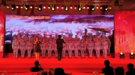 合唱《天下乡亲》欣悦艺术团合唱队