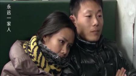前妻在火车上偶遇到前夫,发现心碎的一幕,这才几天就变了样!