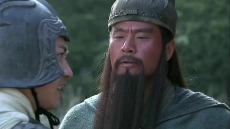 《三国》张飞与关羽正准备和山贼大开杀戒,没想山贼先锋竟是赵云