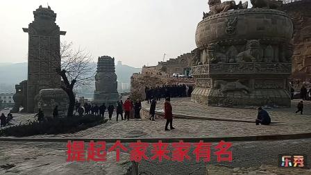 陕西  绥德      新时代  新机遇   新发展
