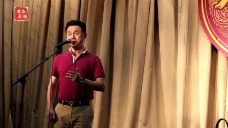 马少良弟子 唱的确实很有师爷李少春的韵味 天津京剧院文武老生 吴凡《野猪林》大雪飘
