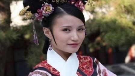 因太懒不想看剧本,将华妃角色拱手让给了蒋欣,如今后悔了
