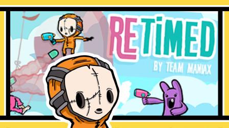 【炎黄】Retimed 2D体验快银和闪电侠互射的场景