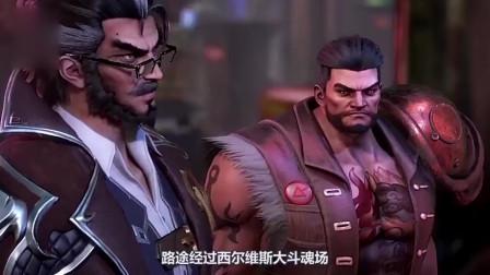 斗罗大陆:暗器显神威,宁荣荣约阶秒杀对手!