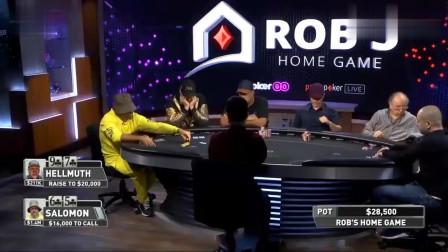 德州扑克 世界冠军本来只能赢5000美金 只因一个翻牌小技巧赢了4万