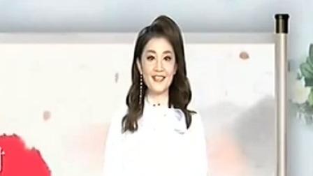 2019海上丝绸之路时尚文化周 时尚中国 20200109