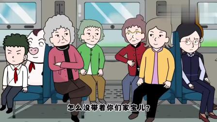 猪屁登:奶奶们,火车上是公共场所,不可以大声喧哗哦
