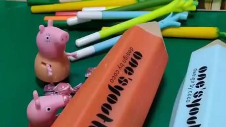 乔治把糖放进笔袋,钻进笔袋里吃糖,不料笔袋打不开了