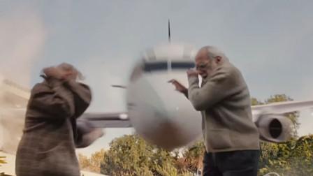 小伙生活不如意,于是把仇人全安排在一个飞机上,狠狠撞向地面!
