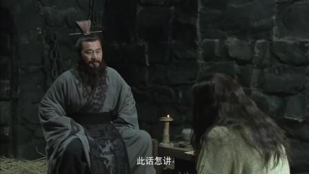 《三国》曹操赤壁大败后,司马懿说曹操十年之内难以统一天下