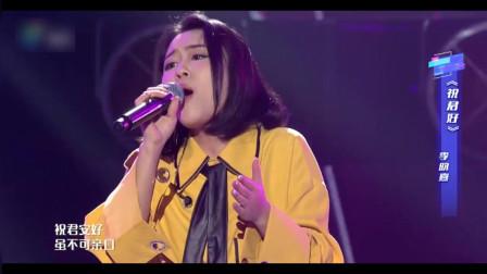 小姐姐演唱《祝君好》,张智霖经典歌曲,好听