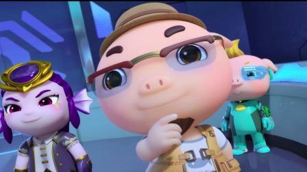 《猪猪侠之竞速小英雄 第三季》如何教孩子面对分离?