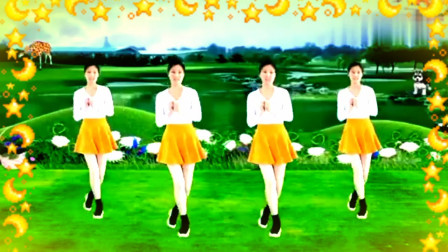 精选广场舞《草原情歌》歌声嘹亮动感 欢快32步