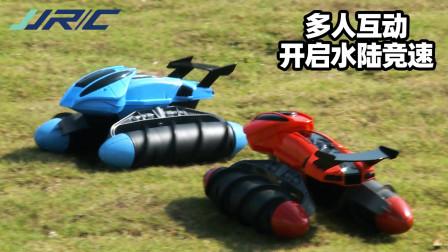 JJRC D857-螺旋车轮,防水设计,水陆两用,2.4G遥控