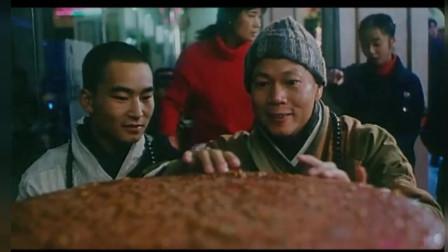 龙在少林: 和尚在炸鸡店吃巨无霸汉堡, 这真的是巨无霸够多少人吃