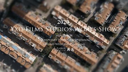 2019 works show | YXDFILMS时间轴