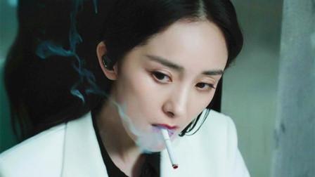 杨幂首演冷酷女杀手,造型干练美艳动人,抽烟姿势业余霸气全无