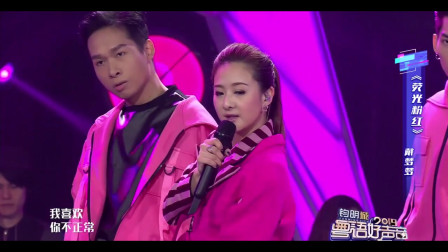 小姐姐演唱陈慧琳,郑秀文的歌曲,好听