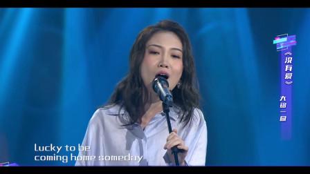 小姐姐演唱《没有爱》,清新,自然,浪漫