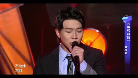 小哥哥演唱《婚纱背后》,徐小凤经典歌曲,好听