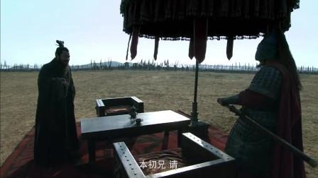 《三国》曹操五虎良将第一次全部同时出战