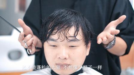 头发细软服帖额头又高?这款发型能弥补你缺点,精神显气质