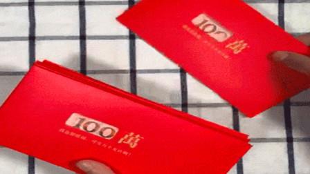 老外发明红包放大器,100现金放进去直接变身100万,太神奇!