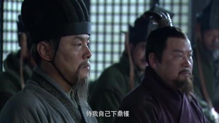 《三国》此人有胆略也够狠,一句话逼得孙权将魏国使臣给斩了