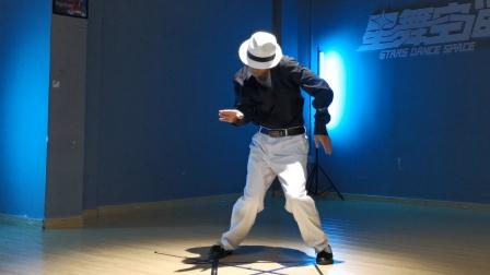 【练习】Popping-Waving Style电流练习