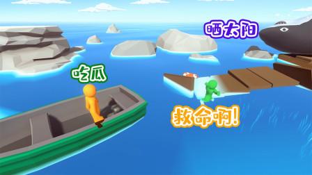 havocado:这游戏还会天降大鲨鱼,糖宝光顾着跑掉水里了!