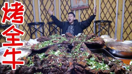 花9个小时一万块做一头烤全牛!吃上去脆脆的超级香!