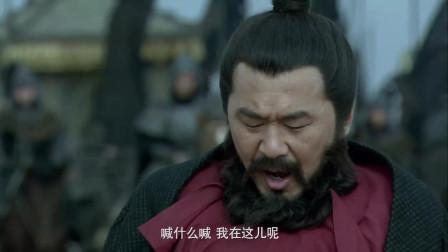 《三国》普天之下只有一个人是司马懿惧怕的人,那就是奸雄曹操