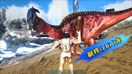 方舟04:这是我见过最菜的恐龙,渡渡鸟都比它强!