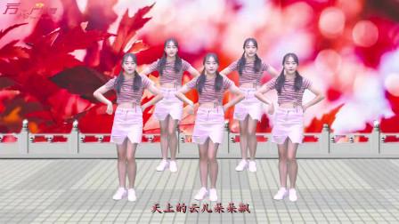 热歌DJ广场舞《我的爱要你知道》,美女性感,舞姿惊艳迷人