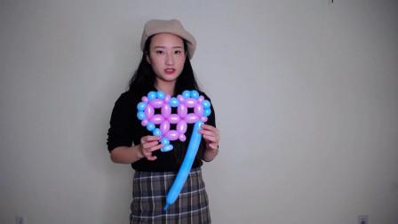 长条魔术气球爱心手拿棒街卖创意小造型气球编织入门基础简单教程教学