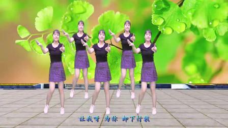 一首DJ广场舞《野花香》,美女性感曼妙,舞姿惊艳绝伦