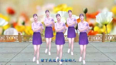 热歌DJ广场舞《错过了缘分错过你》,美女动人,舞姿妖娆迷人