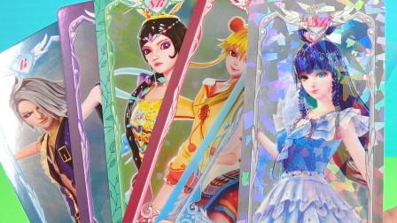 叶罗丽玩具卡片:第一次抽到这样的王默稀有卡片,蓝色裙子好漂亮