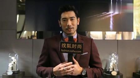 高以翔搜狐时尚专访,谈到服装搭配以及要到横店拍武神赵子龙