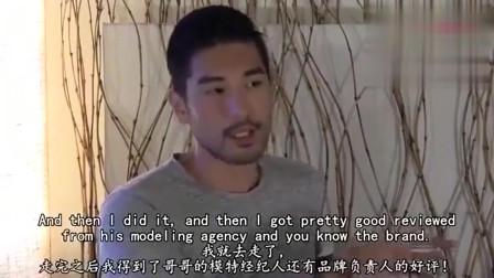 高以翔接受采访:因为哥哥进入模特界