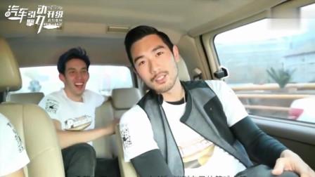 曾经高以翔 蒋珅玮在北大演讲-篮球之路,车上就开始皮了!