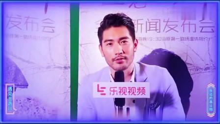高以翔焦俊艳采访,回顾两人初次见面的经历,慢熟的性格,王沥川