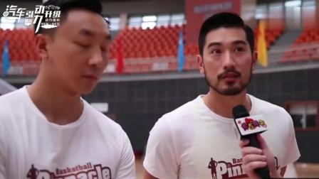 怀念高以翔,蒋珅玮说因为篮球认识了高以翔,成为一生好朋友!