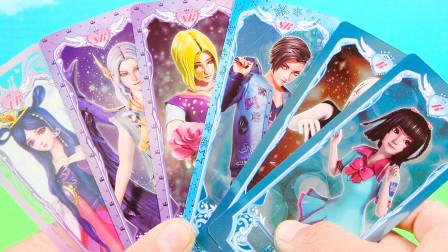 叶罗丽玩具卡片:继续抽稀有卡,结果好失望,你有几张稀有卡?