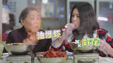 长沙网红美食店探秘,四娭毑招牌口味虾,一口下去满嘴麻辣鲜香!